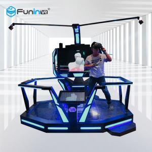 Buy cheap High Disposition VR Space Walk Platform Simulator Virtual Reality Games Machine product