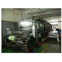 BETA(ShenZhen) Package Products Co.Ltd.