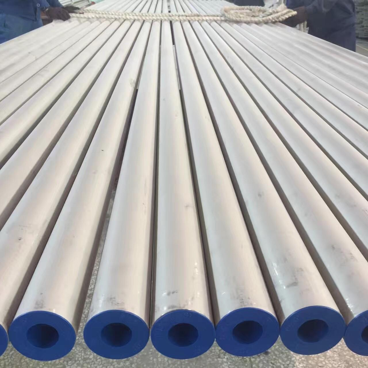 China Stainless Steel Seamless Pipe, EN 10216-5 TC 1 D3/T3 1.4301 (TP304/304L), 1.4404, 1.4571 on sale
