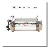 Buy cheap JW851 high speed single nozzle water jet loom product