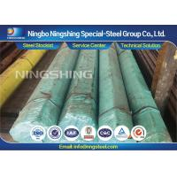Buy cheap AISI / SAE 9840 Alloy Steel Round Bar Turned / Peeled Steel With 100% UT Passed product
