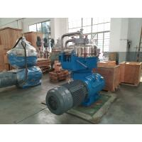 Buy cheap Blue Industrial Oil Separator Separating Solid , Liquid And Liquid product