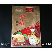 Buy cheap 900g Stand Up Plastic Pouches with Aluminum Lamination & Moisture Proof product