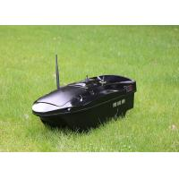 Buy cheap Mini DEVC-110 Brushless motor for bait boat radio control toy style product