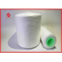 Quality 50S/2 60S/2 Bleached Spun Polyester Thread , Core Spun Polyester Sewing Thread for sale