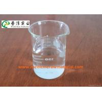 Buy cheap MW 115.03 HACCP Methyldichlorosilane For Silicon / Glass Surfaces CAS 75-54-7 product