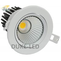 China White Color Recessed COB LED Downlight Fixture 20W 110Lm/W with 90mm Cutting Size 4000K on sale