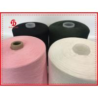 Buy cheap Anti - Pilling High Strength Spun Polyester Yarn 20/2 30/2 40/2 , Eco Freindly product