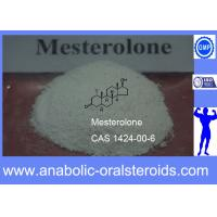 Quality Proviron / Mesterolone Anabolic Oral Steroids CAS 1424-00-6 For The Cutting Cycle Of Bodybuiling for sale