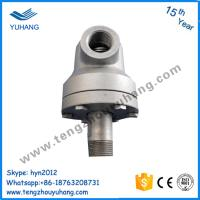 Quality High temperature steam hot oil rotary joint for printing and dyeing dedicated for sale