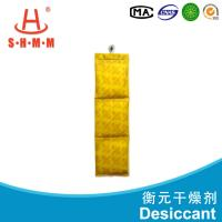 Buy cheap 100% Degradable 1KG  Hyperdry Desiccant  Shipping Container Desiccant  For Transport  Container product