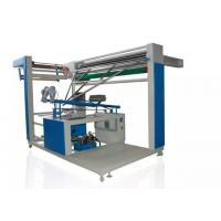 Buy cheap Automatic Woven Farbic Double Folding & Sewing Machine equipped PLC program from wholesalers