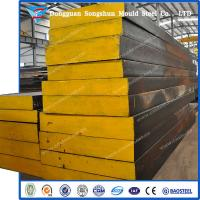 Buy cheap 1.2344 steel wholesale|1.2344 mold steel manufacturer product