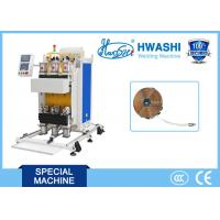 Buy cheap Heating Plate Automatic Spot Welding Machine for Induction Cooker product