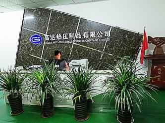 Shenzhen Gaoda Hot-pressing Product Co. Ltd.