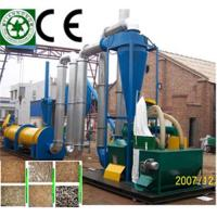 Buy cheap CE Approved Flat Die Wood Pelletizer product