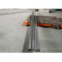Buy cheap Corrosion Resistance Inconel 686 Alloy , Severe Environments NiCrMo Alloy product