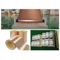 Buy cheap ED Copper Shielding Foil Polished Raw Surface Treatment ISO Approval product