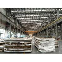 Buy cheap 5754 Aluminium Alloy Sheet for Passenger Train Bottom Plate / Carriage Plate from wholesalers