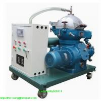 Buy cheap CYA Centrifugal Oil filtration for sludge remove product