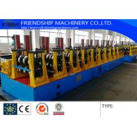 Buy cheap 17 Stations and Two Waves Roll Station Guardrail Roll Forming Equipment Machine With Gearbox Drive from wholesalers