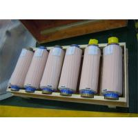 Buy cheap Lithium Battery Electrodeposited Copper Foil 6 / 7 / 8 Micron Thickness product