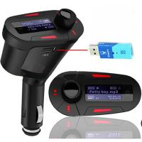 China New Car MP3 Player Wireless FM Transmitter With USB SD MMC Slot on sale