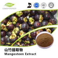 Quality Plant Extract Mangosteen Extract α-mangostin 10%~90% Powder HPLC Testing for sale