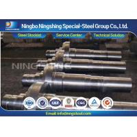 Buy cheap Customized 4140 / 42CrMo4 / 1.7225 Steel Forging Parts Forged Shaft product
