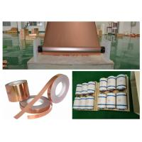 Buy cheap 8um BatteryUltra Thin Copper Foil High Flexibility / Extensibility product