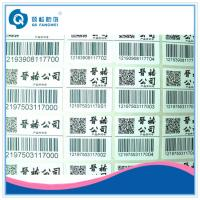 Buy cheap Die Cut Self Adhesive Barcode Labels product