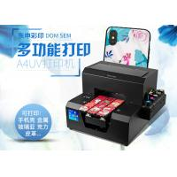 China A4 Size Cell Phone Case Printer , Phone Cover Printing Machine Cmykw Ink Color on sale