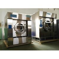 Buy cheap High Efficiency Commercial Grade Washing Machine , Big Size Commercial Clothes Dryer product