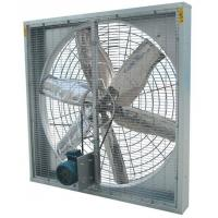 Buy cheap JLF-1000/1100/1380 poultry house hanging cow fan product