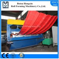 Buy cheap Hydraulic Type Roofing Sheet Crimping Machine 0.3 - 0.8mm Processed Thickness product