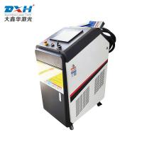 Buy cheap 100W Cabinet Moving Laser Metal Cleaner For Rust Removal And Oil Removing from wholesalers