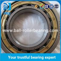 Buy cheap Vibration Machinary Four Row Tapered Roller Bearings N210 Grease / Oil Lubrication product