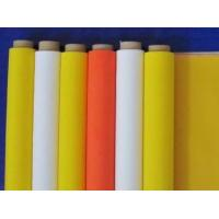 Buy cheap Nylon filter mesh aperture 200 micron product
