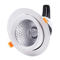China LED Downlight DTZ Series dimmable LED Downlight China high efficiency LED Downlight on sale