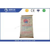Buy cheap High Standard Ready Mix Cement Bags , Empty 100% Virgin PP Cement In Bulk Bags from wholesalers