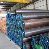 Buy cheap ASTM A36, A53 Seamless Carbon Steel Pipes, Available in 6 to 12m Length and Other Lengths product