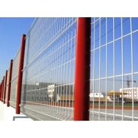 Buy cheap Round post bended road fence product