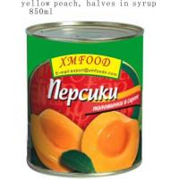 Buy cheap Canned Yellow Peach from wholesalers