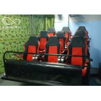 Buy cheap VR Dynamic 5d 6d 7d Truck Mobile Cinema With Trailer Or Cabin And Wheels product