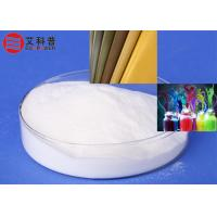 Buy cheap White Powder Fast Drying Silica Matting Agent Silicon Dioxide In Leather Paint product