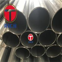 Buy cheap GB24187 Oiled Welded Steel Tube Cold-Drawn Low Carbon Steel Tubes product