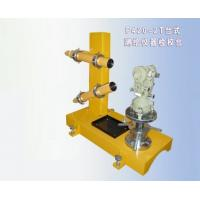 Buy cheap Small Auto Level Suvey And Construction Instrument / 2pcs Tube Collimator for Autolevel and Theodolite product