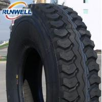 Buy cheap Radial Truck Tyre/Tire 1200r20/1200r24/315/80r22.5 from wholesalers