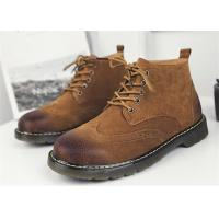 Buy cheap Trendy Slip Resistance Work Safety Shoes Lace Up Mens Doc Martin Boots Customised Color product