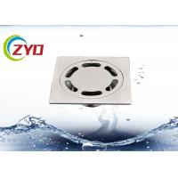 Buy cheap Durable Square Shower Bathroom Floor Drain Large Flow Pop Up Floor Drain product